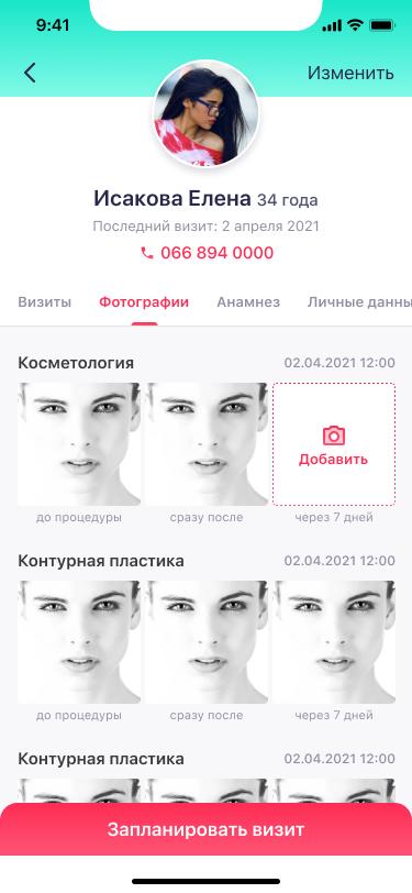 client_card