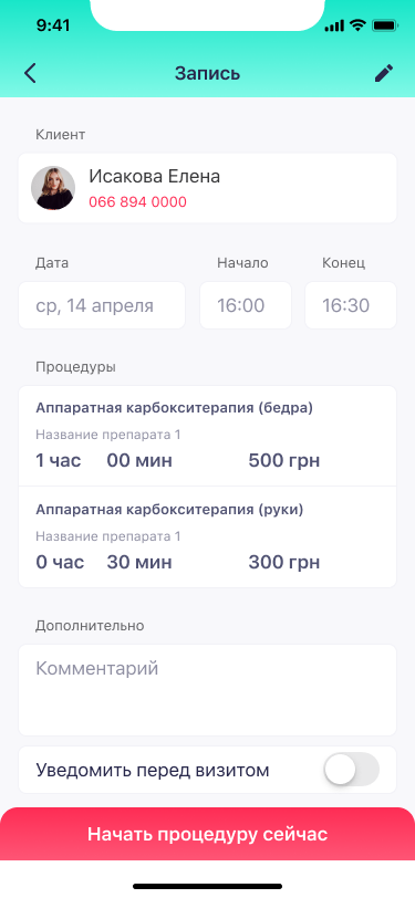 client_card_1