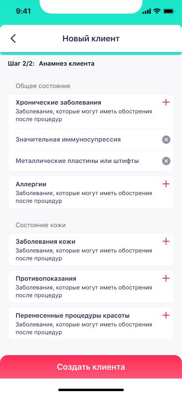 client_details_anamnesis